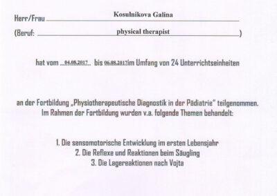 Обучение СПб август 2017(Физиотерапевтическая диагностика в педиатрии) (1)