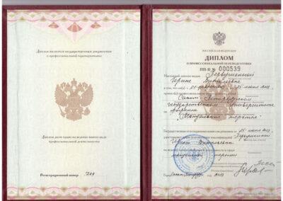 диплом-мануала-001