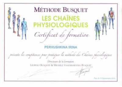 сертификат бюске